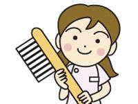 太陽歯科医院の求人情報を見る