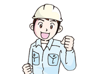 株式会社 湯澤工業の求人情報を見る