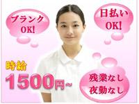 <札幌市手稲区の介護施設での基本的な健康管理業務>