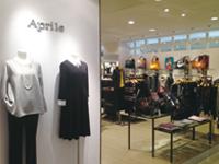 アプリーレ ティアラ21店の求人情報を見る