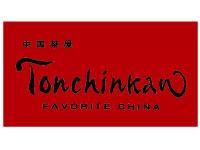 中国茶屋Tonchinkanの求人情報を見る