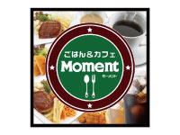 Moment 中之条店[42]の求人情報を見る