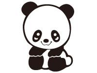 株式会社サカイ引越センター 新潟支社の求人情報を見る