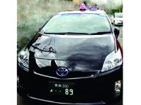 男前タクシー  の求人情報を見る