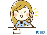 ケービックス株式会社  事業情報統括室の求人情報を見る