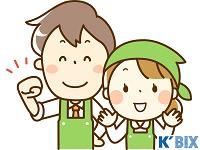 ◇倉庫内(食品卸会社での倉庫内ピッキング)作業