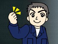 フジテクノシステム株式会社 長岡営業所の求人情報を見る