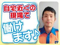 株式会社ケイビー・コム 川越本社の求人情報を見る