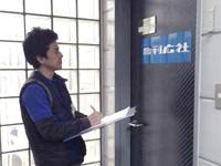 株式会社 刊広社 富山営業所の求人情報を見る