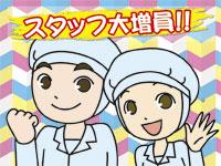 株式会社辻総合クリエート 土浦事業所の求人情報を見る