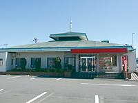 朝鮮飯店 佐野インター店の求人情報を見る