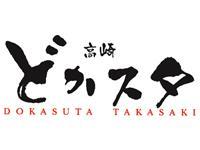 どかスタ高崎の求人情報を見る