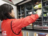 コカ・コーライーストジャパン株式会社 水戸センターの求人情報を見る
