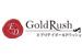会社ロゴ・ゴールドラッシュ熊谷店の求人情報