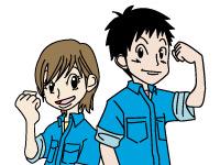 栃木精工 株式会社の求人情報を見る