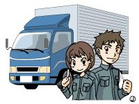 株式会社晃運ルートサービス本社の求人情報を見る