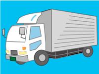 株式会社 エヌエス・トランスポート 中越営業所の求人情報を見る