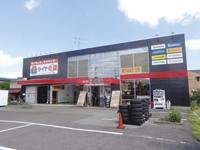 タイヤ市場宇都宮西川田店の求人情報を見る