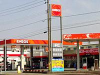 中村石油株式会社の求人情報を見る