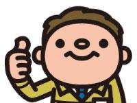 キンケン石産 株式会社の求人情報を見る