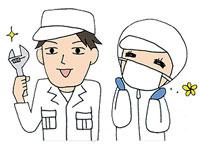 東洋ワーク株式会社 仙南事業所の求人情報を見る