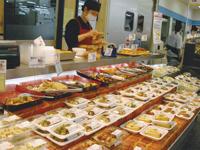 食泉アピタ新潟西店の求人情報を見る
