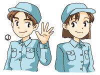 日本マニュファクチャリングサービス 岩手北オフィスの求人情報を見る