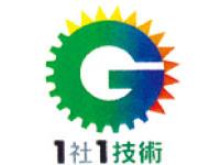 株式会社 椎名製作所 本社工場の求人情報を見る