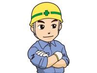 石井商事株式会社の求人情報を見る