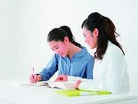 グループ授業 個別指導 近藤塾 本部事務局の求人情報を見る