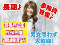 ウム・ヴェルト株式会社 久喜リサイクルセンターの求人情報を見る