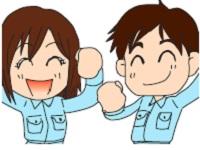 栗原紙材株式会社 美野里事業所の求人情報を見る