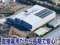 ザ・パック株式会社東京工場の求人情報を見る