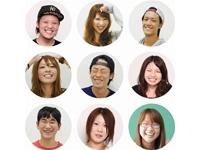 日本マニュファクチャリングサービス株式会社 福岡支店の求人情報を見る