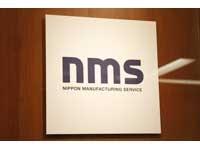 日本マニュファクチャリングサービス株式会社 山形支店の求人情報を見る