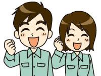 株式会社 栃木日本板硝子の求人情報を見る