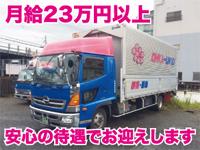 京都桜花運輸株式会社の求人情報を見る
