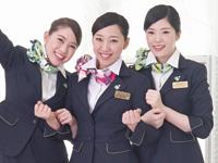 スーパーホテル松本天然温泉(最新)の求人情報を見る