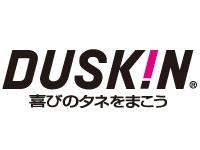 ダスキン 桜木支店の求人情報を見る