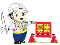 株式会社 パトロード富山 新川支社の求人情報を見る