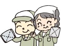 中越クリーンサービス株式会社 金沢営業所の求人情報を見る
