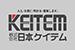 会社ロゴ・株式会社日本ケイテム 岡山事業所の求人情報