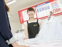 クリーニングホシノ 本庄駅北口店の求人情報を見る