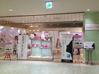 HanaLABO松本店の求人情報を見る