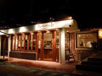 軽井沢ローストチキン カスターニエの求人情報を見る