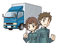 一般貨物輸送、フリーなど
