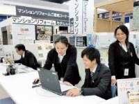 スーパービバホーム仙台中山店 リフォーム&デザインセンターの求人情報を見る