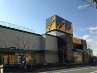 アピタ高崎店の求人情報を見る