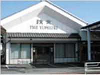 読売センター高崎新町の求人情報を見る