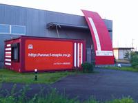 メイプルフーズ株式会社  製造本部千葉工場の求人情報を見る